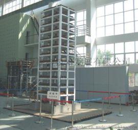 建筑抗震试验设备盛科SK-KZT402系列