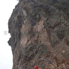 铁路边坡防护网.铁路边坡拦石防护网.铁路落石挂网