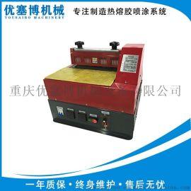 云贵川热熔胶机背胶机过胶机地毯珍珠棉纸板木板