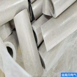 金瀚元耐高温云母管 有机硅云母管 云母绝缘套管