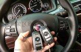 武汉汽车遥控钥匙