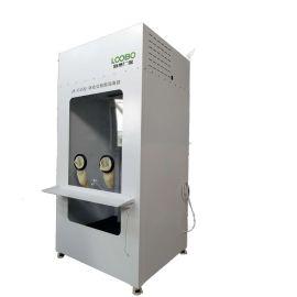 LB-3315核酸采样工作站疾控适用