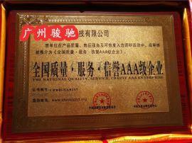 江苏企业办理绿色环保节能产品