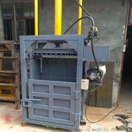 多功能油压打包机 塑料薄膜压缩机 两相电油压打包机