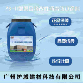 PB-II型聚合物改性沥青防水涂料