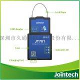 遠程開鎖電子鎖 RFID開鎖智慧鎖 定位GPS鎖