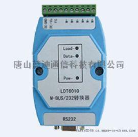 M-BUS转换器 LDT6010