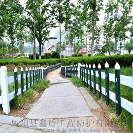 内蒙古呼和浩特pvc绿化栏杆 锌钢草坪护栏图片