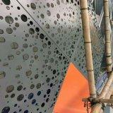 建筑幕墙冲孔铝板装饰网新颖时尚的味道