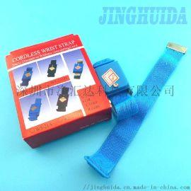 无线无绳静电环手腕戴去除人体静电工业