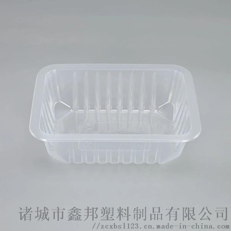 一次性pp氣調鎖鮮盒 鴨脖鴨貨醬滷食品包裝盒
