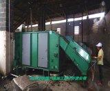椒盐南瓜子生产线,南瓜子干燥机