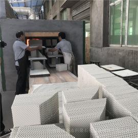 生產現場精餾塔350Y/450Y陶瓷波紋規整填料