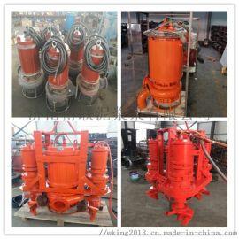 工厂用优质耐高温潜水排污泵