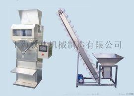半自动粉剂包装机 面粉调料品包装机