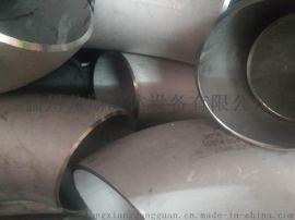 温州管件弯头 DN25 304不锈钢弯头