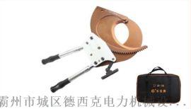 J160棘轮电缆剪、长信牌电缆切刀