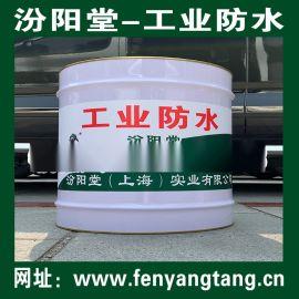 工业防水涂料适用于粘结补强和加固处理