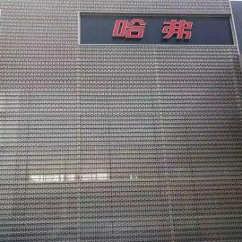 长城4s店外墙装饰穿孔铝板追逐潮流