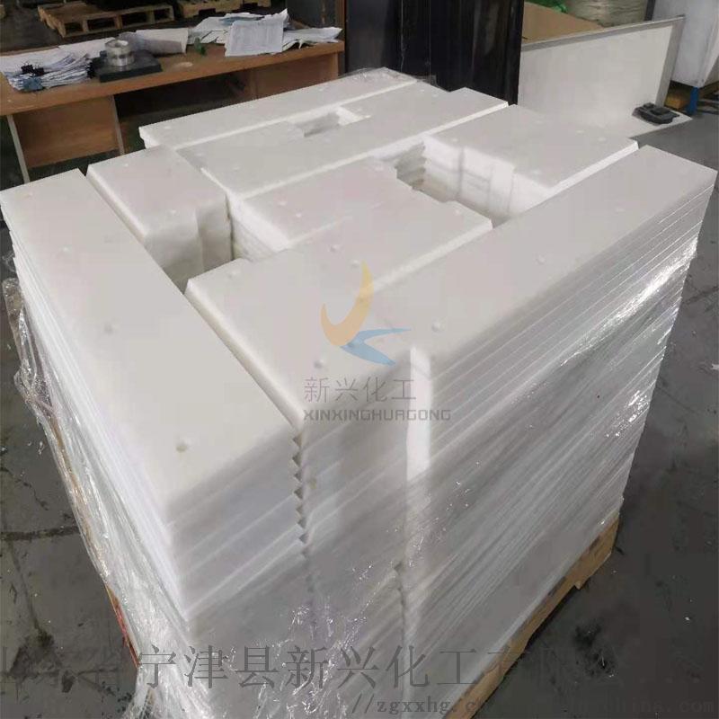 高分子輸送機耐磨板 高分子刮板廠家