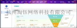 淘钰杭州天猫代运营公司淘宝代运营天猫代运营网店托管