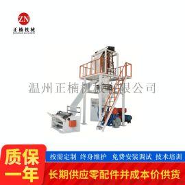 45-120降解吹膜机 制袋机