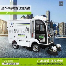 电动扫地车价格 明诺驾驶式扫地车厂家报价