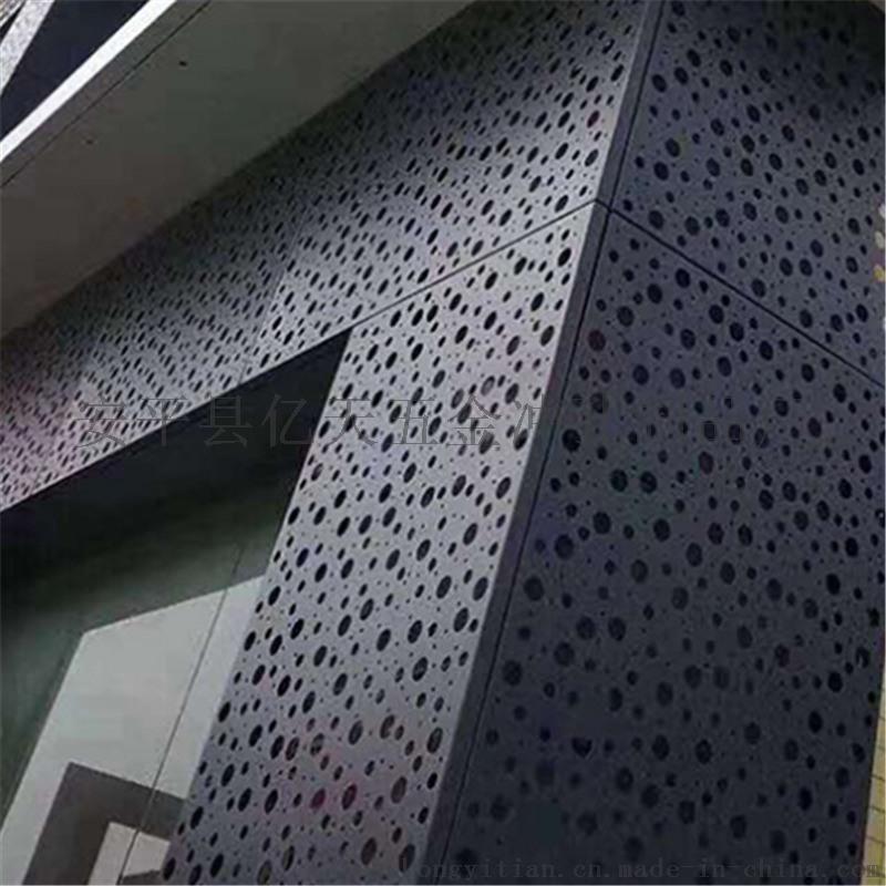门头招牌镂空冲孔铝单板用途多多