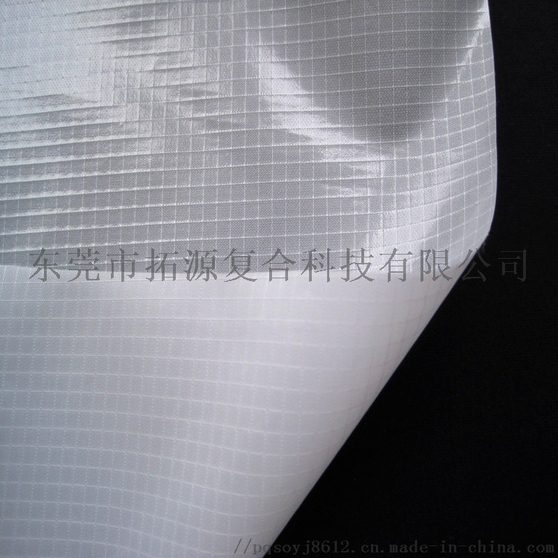 防水袋牛津布贴0.1mmTPU膜 牛津布复合防水膜