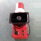 XTD-M529KYF電壓220V聲光報警器
