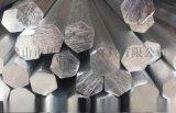 直销316不锈钢六角棒  佛山不锈钢棒材
