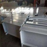 暖氣罩衝孔網板,暖氣罩片衝孔護板實體廠家