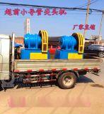浙江衢州小導管削頭機,豫龍小導管加工機