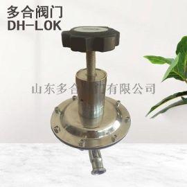 供應不銹鋼衛生級微壓背壓閥 溢流閥安全閥流量控制閥