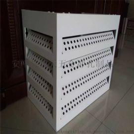 空调罩冲孔网板,室外机防护罩冲孔板规格齐全