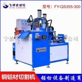自动铝管切割机 安全高效自动送料铝棒切割机