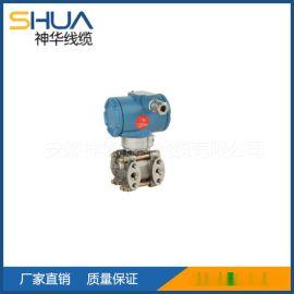 JF3351GP、1151GP型压力变送器