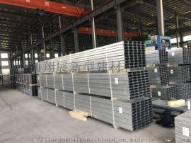 C型钢 冲孔C型钢 南通较大C型钢厂家