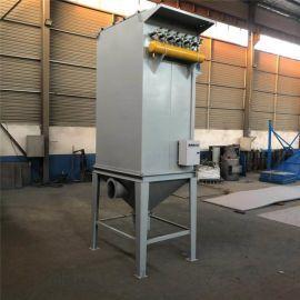 抚州市HMC-120脉冲布袋除尘器 工业单机除尘器
