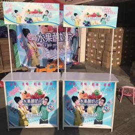 展会地摊跑江湖纯手工宏源水果酸奶片10元一包模式批发