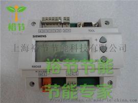 西门子RWD68/CN现场通用DDC仪表控制器