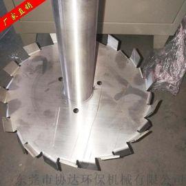 分散机 高速分散机厂家 搅拌均匀分散机 质量保障