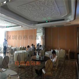 深圳飯店推拉活動摺疊門直接廠家隔斷屏風推拉門直銷