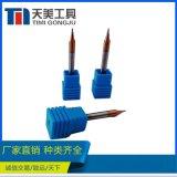 HRC 55 钨钢微径球刀 支持非标订制