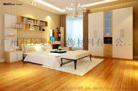 拉斐尔衣柜之卧室家具