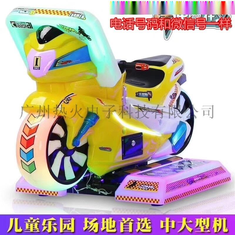 新款正版儿童游乐设备厂