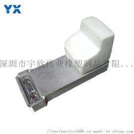 宇欣爆款模压硅橡胶发泡包胶制品