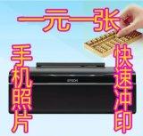 一元1张模式跑江湖地摊手机照片打印机供货商