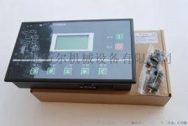 普乐特控制器显示器PLC显示屏螺杆空压机面板MAM-280