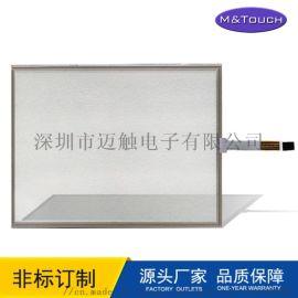 厂家直销工业工控多尺寸电阻式触摸屏 工控触摸屏